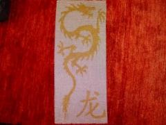 Dragon00837.jpg