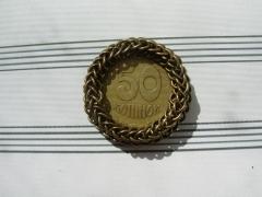 Ukrainian 50 cents