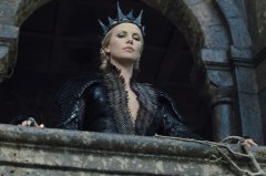 Snow White and the Huntsman Scalemail